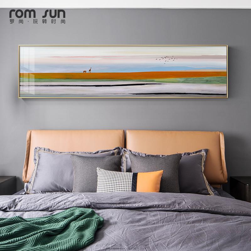 卧室床头现代简约客厅沙发背景墙