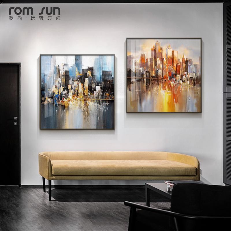现代轻奢抽象城市沙发客厅装饰画