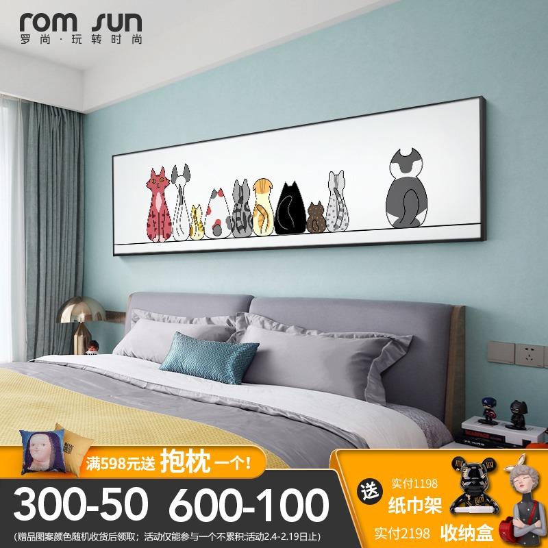罗尚北欧儿童房卡通动物女孩壁画
