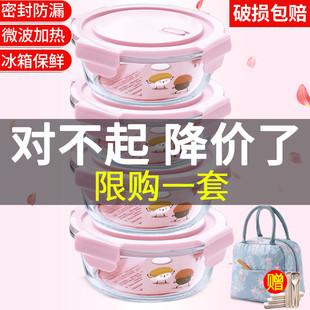 上班族可微波炉加热专用碗玻璃饭盒学生保温便当餐盒带盖保鲜盒隔价格