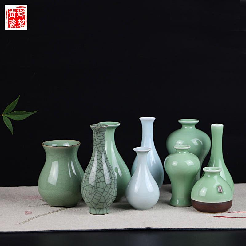 龍泉青瓷家居飾品花藝插花瓶客廳臺面花瓶水培功夫茶桌擺件花器