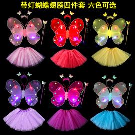 带灯蝴蝶翅膀玩具儿童演出道具小女孩背的翅膀仙女棒魔法奇妙仙子