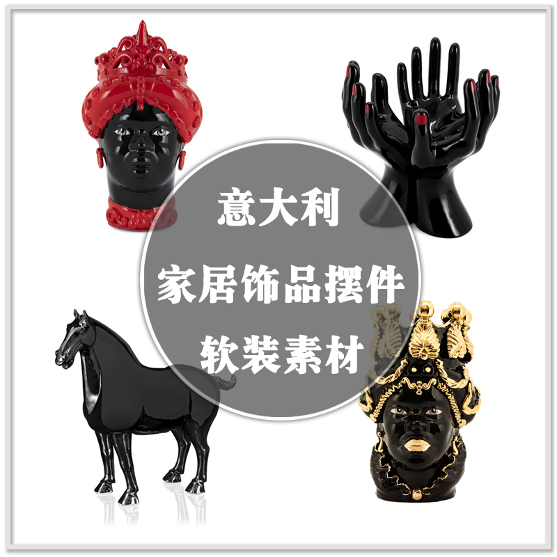 Dr-735 Italian exquisite ceramic glass crystal figure home ornaments white background Gallery soft decoration materials