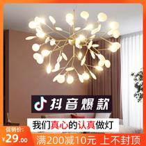 米修灯饰创意花盆吊灯盆栽吊灯吧台餐馆咖啡厅酒吧吊灯