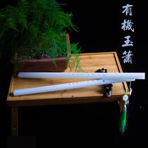 紫铜箫蝶韵竹节形开口八孔短箫南箫专业演奏精制加厚金属乐器萧