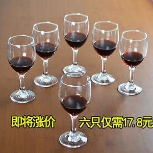 套装6只装玻璃家用二两洋葡萄酒杯