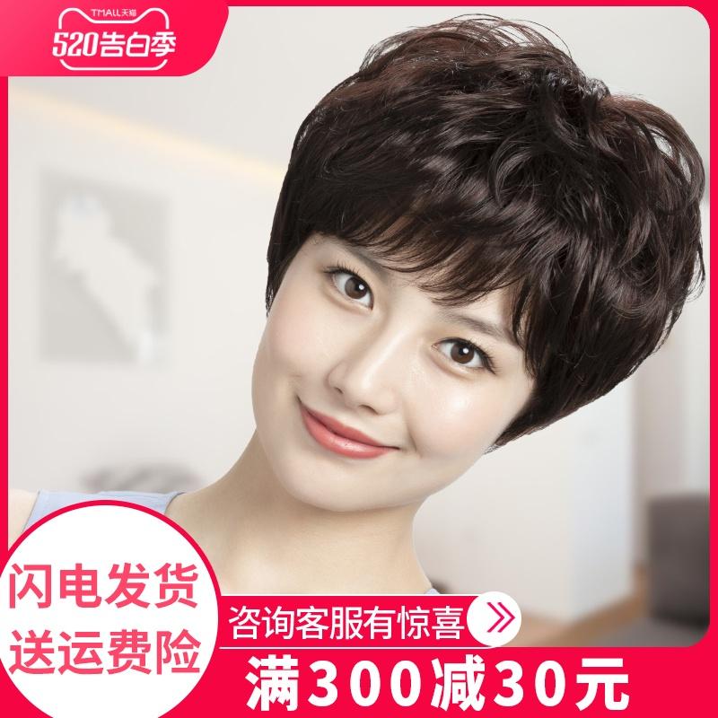 假发女短发真发中老年妈妈短卷发头发全头套长发自然真人发丝发套图片