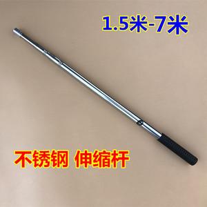不锈钢伸缩杆 3米5米7米抄网杆 铆钉加固定位鱼叉竿子 搭钩耙通用