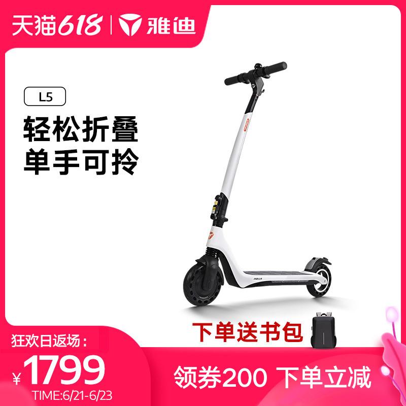 雅迪轻羽系列l5新款时尚学生代步车