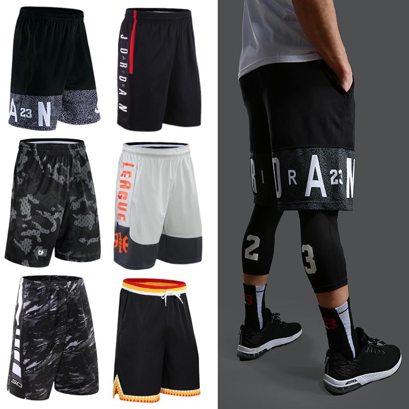 篮球裤新潮健身运动跑步短裤套装大学生校园男女宽松训练五分裤
