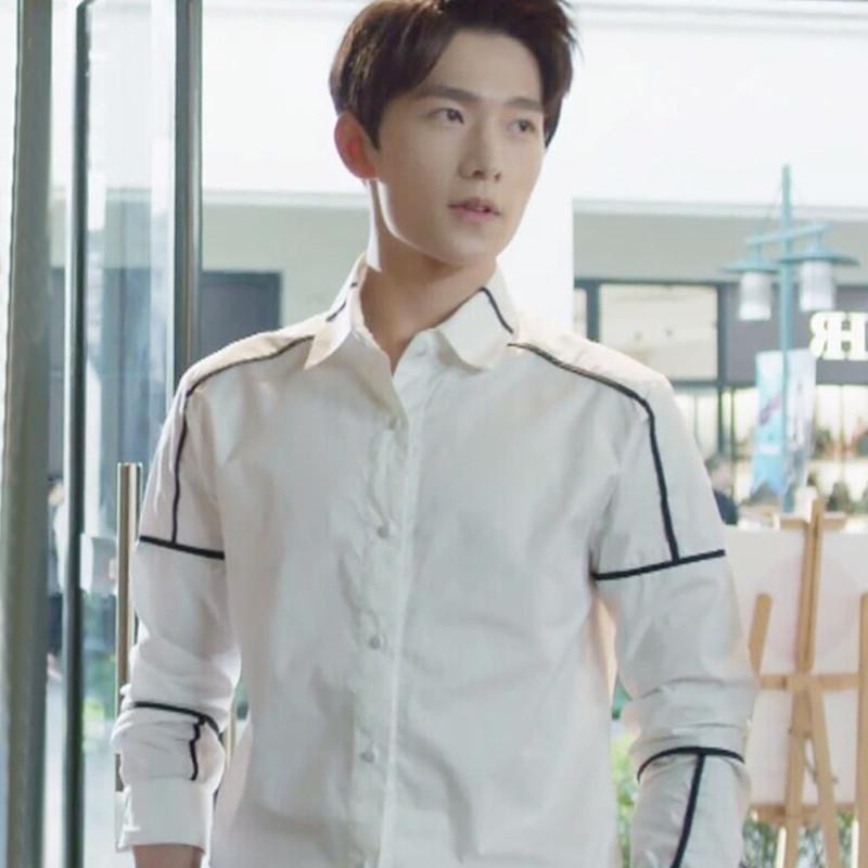 包邮春装新杨洋肖奈明同款微一笑很倾城拼接男长袖韩版休闲白衬衫
