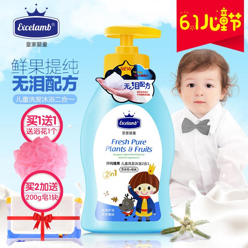 皇家婴童婴儿沐浴露,有宝妈用过这个牌子吗