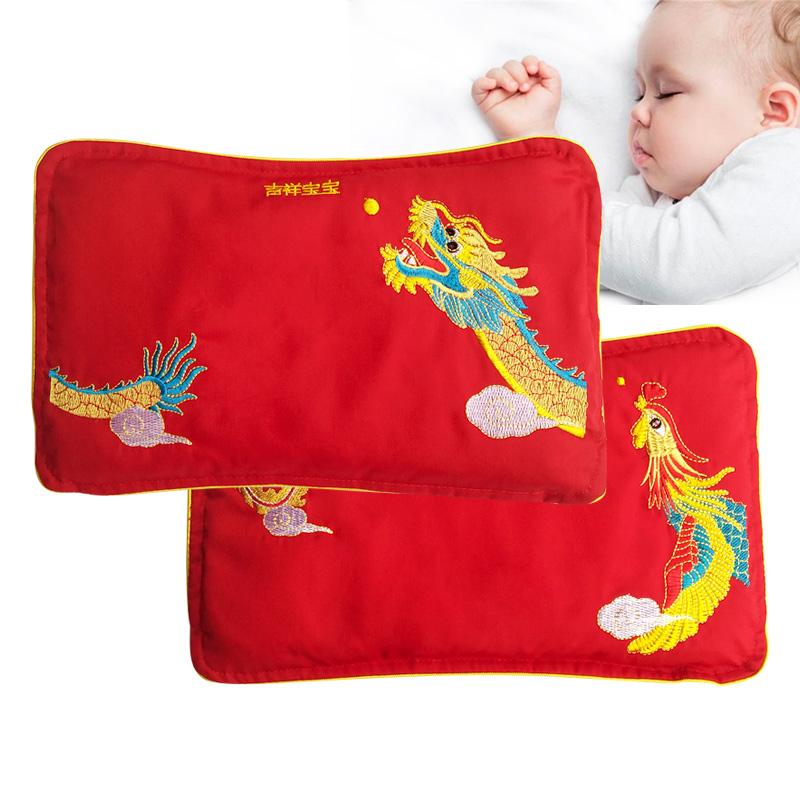 手工 龙纹凤凰刺绣 天然蚕砂沙健康 婴幼儿新生儿大红色定型枕头