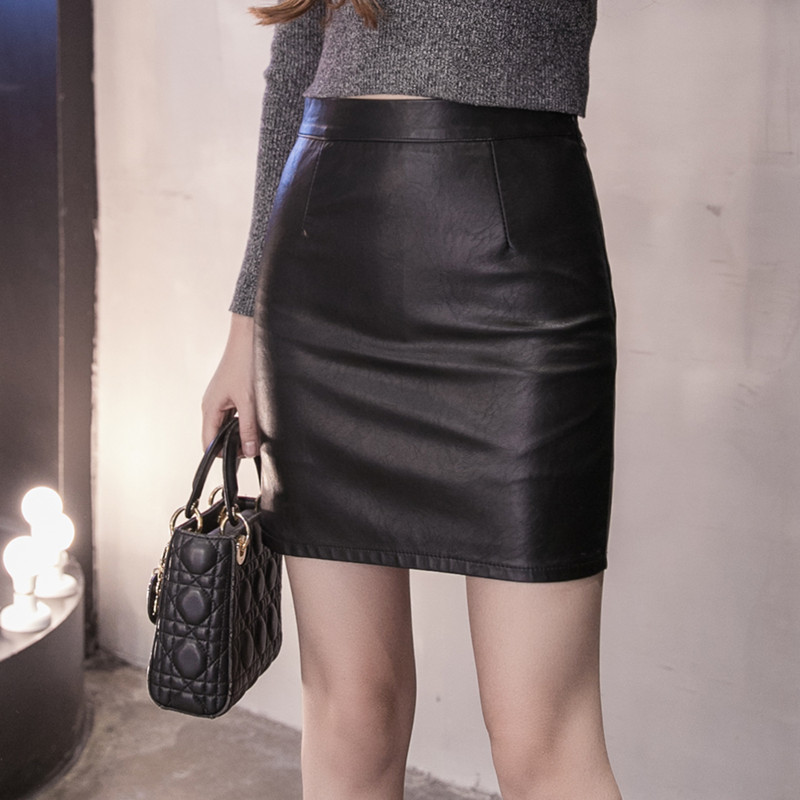 PU leather skirt half skirt new slim wrap hip skirt with high waist Black Leather short skirt one step skirt in autumn and winter 2020