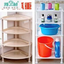 。 Tooth brushing cup, large tripod, simple toilet, shelves, cabinets, multi-layer washbasin, kitchen, shelves, household grid