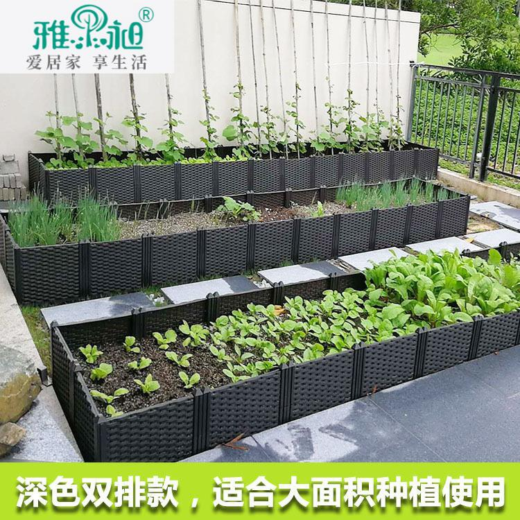 ? 26 high rattan strip balcony vegetable pot extra large planting box flower pot family roof garden rectangular flower box flower