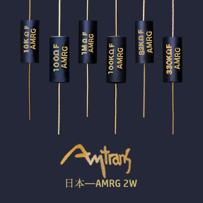 AMRG Japan National Treasure Grade Carbon Film Resistor 2W уже имеет копия Продукты.
