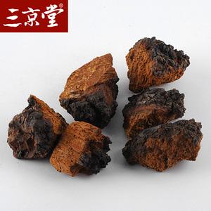[三京堂]野生桦褐孔菌长白山茸桦树