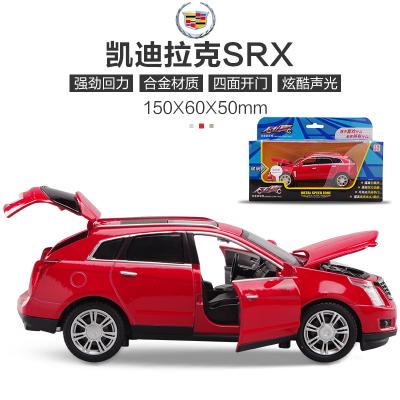彩珀1:32凯迪拉克SRX合金仿真越野车模型声光回力开门儿童玩具