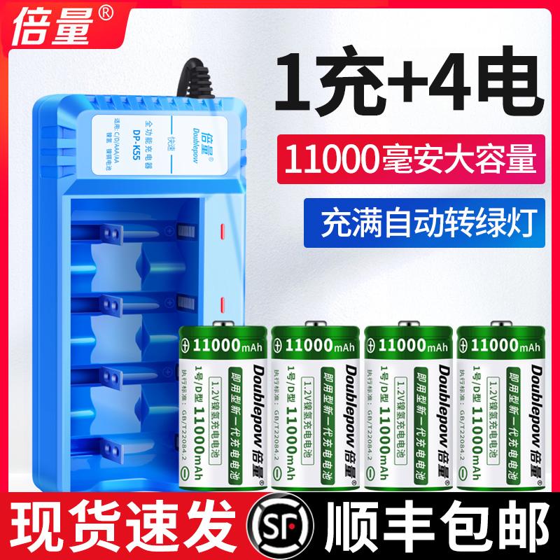 锂干电池器1.5v型可代替D号充电电池大容量煤气灶热水器大号1倍量