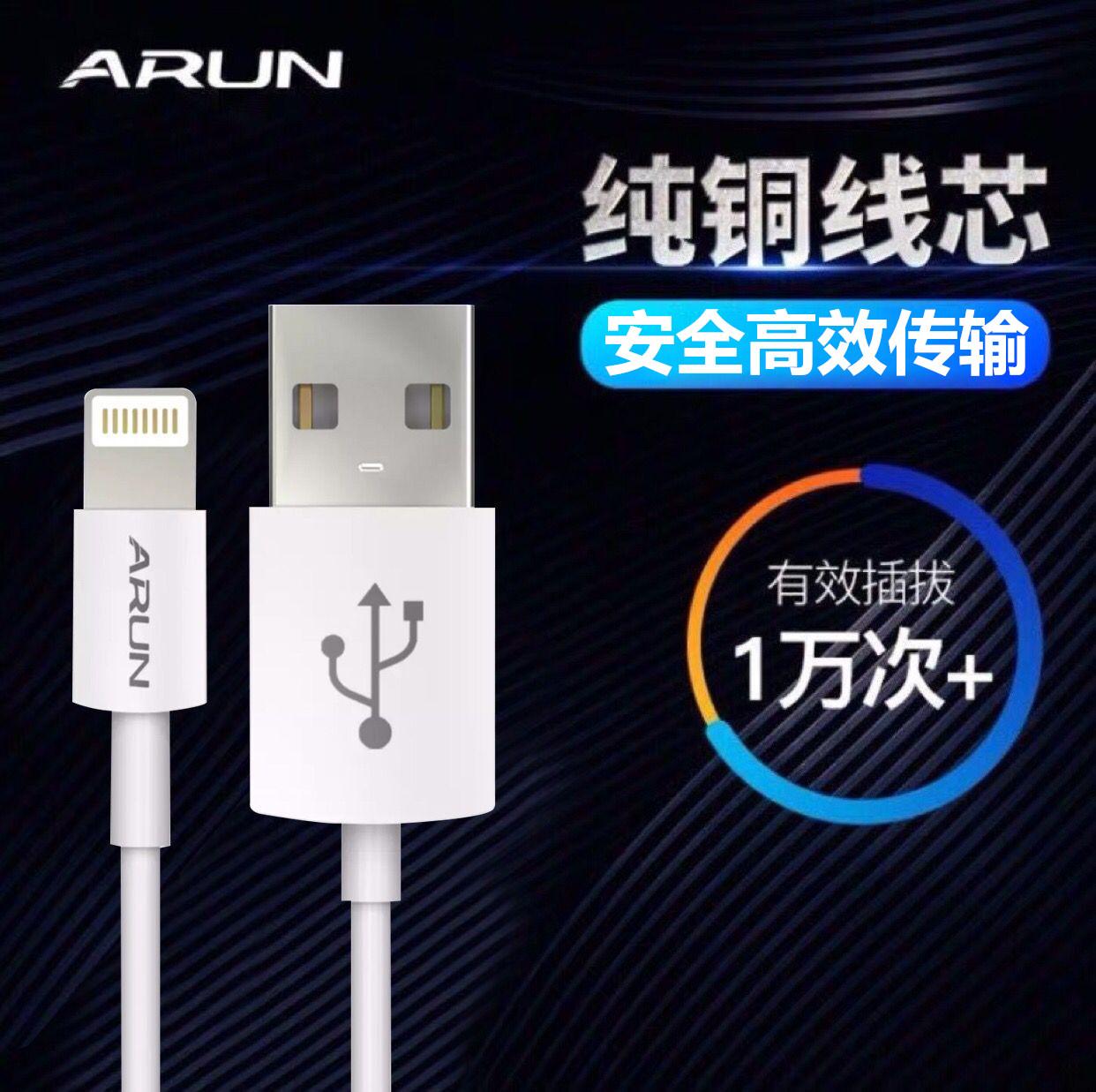 苹果妙控鼠标2代无线beats数据线(非品牌)
