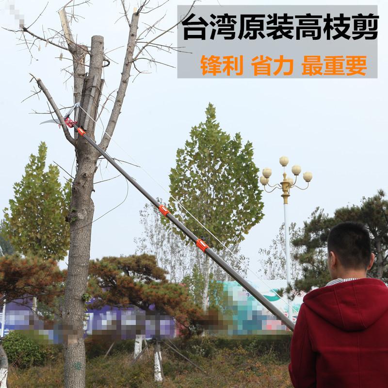 Высокий палочки ножницы высокий пустой пила протяжение высокий пустой ножницы сад искусство ремонт палочки ножницы филиал ножницы плодовое дерево ножницы 3 метр 6 метровый филиал пила