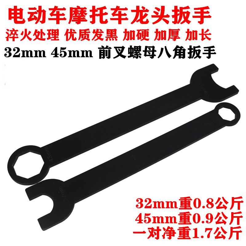 Инструменты для ремонта велосипеда / Термоплавкий клей Артикул 596759394921