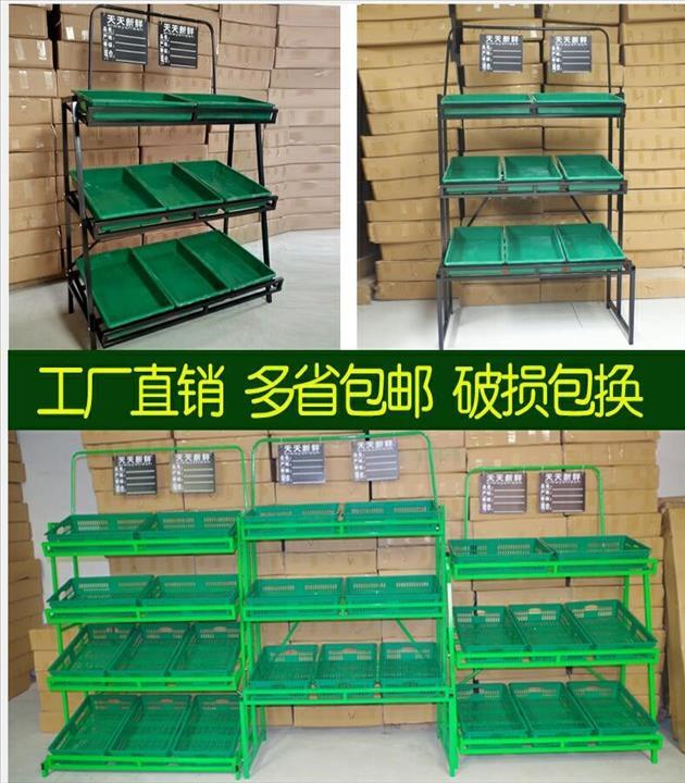 水果货架蔬菜果蔬货架超市便利店货架副食店货架二手全新钢木货