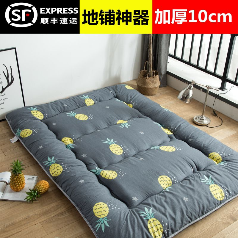 Thickened foldable tatami mattress cushion for lazy people to lay sleeping mat on the floor