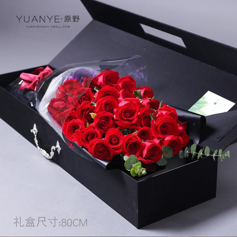 网红温州玫瑰花束礼盒装杭州宁波台州金华丽水同城鲜花配送