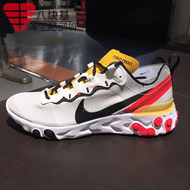 耐克男鞋REACT ELEMENT 55 高桥盾简版运动跑步鞋 BQ6166-102-300