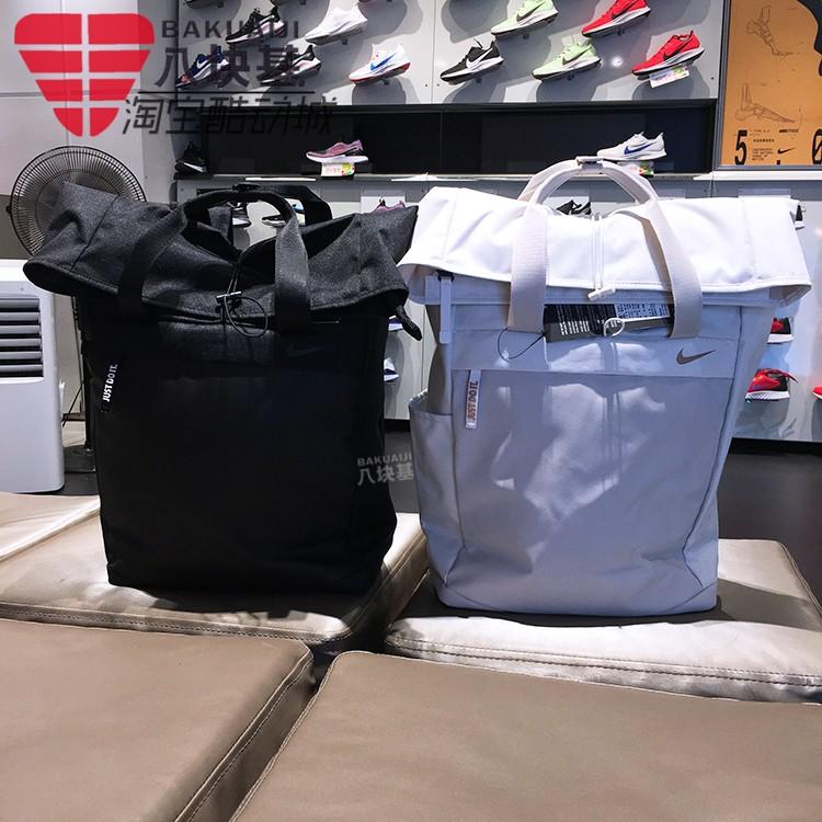 Nike耐克男女包2019年秋季手拎包运动户外双肩背包BA5529-030-01正品保证