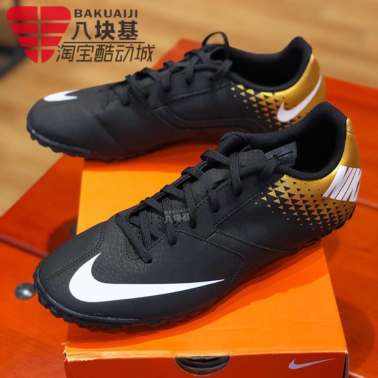 券后230.00元Nike/耐克男鞋2019夏BOMBAX TF耐磨碎钉训练足球鞋826486-0