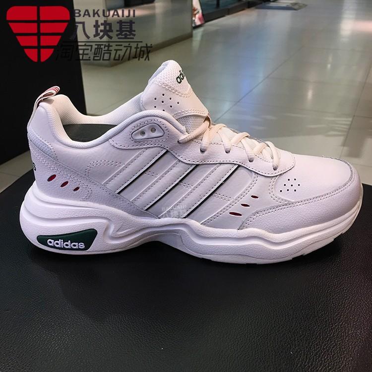 阿迪达斯男女鞋2019冬款休闲透气老爹鞋运动跑步鞋 EG6225 FV9141