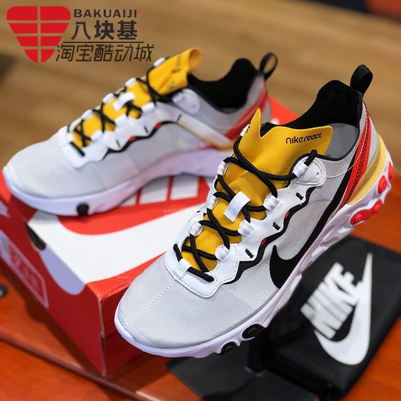 耐克男鞋REACT ELEMENT 55 高桥盾运动跑步鞋 BQ6166-102-001-002