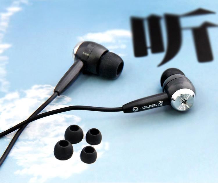 声丽 MX-106入耳式手机耳机 MP3/MP4立体声耳塞 重低音镀金插头