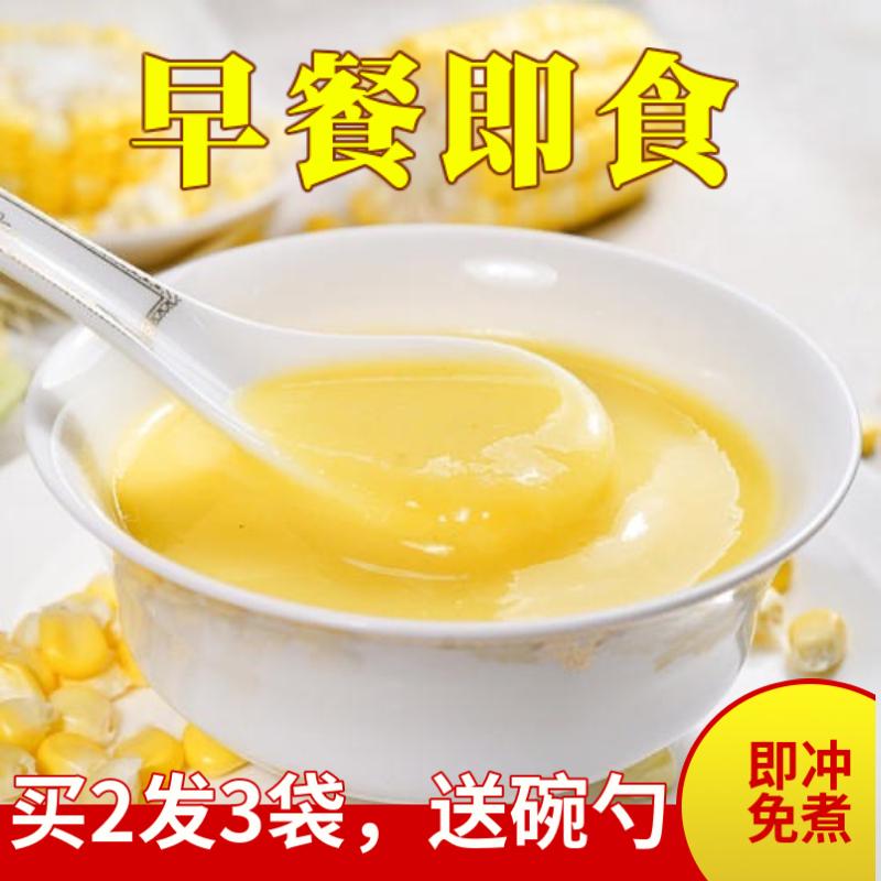 东北玉米糊低脂代餐熟玉米粉即食冲饮无糖味速食粥早餐营养粗粮
