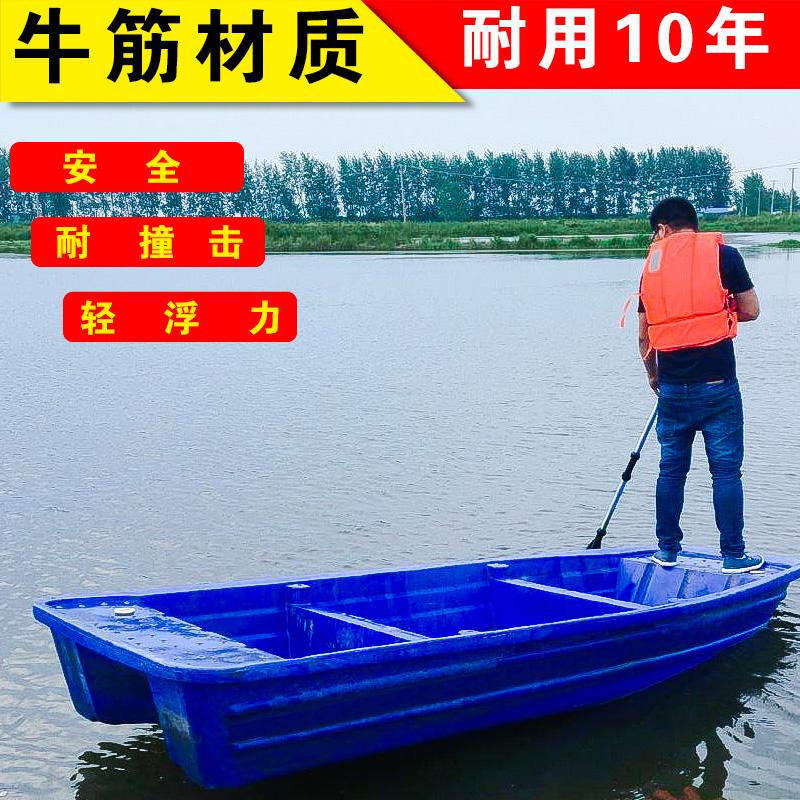 Двойной пластик судно рыба судно улов рыбка судно 2-6 утолщённый pe сухожилие спелый материал пластик электрический двигатель поддержка колонизация судно