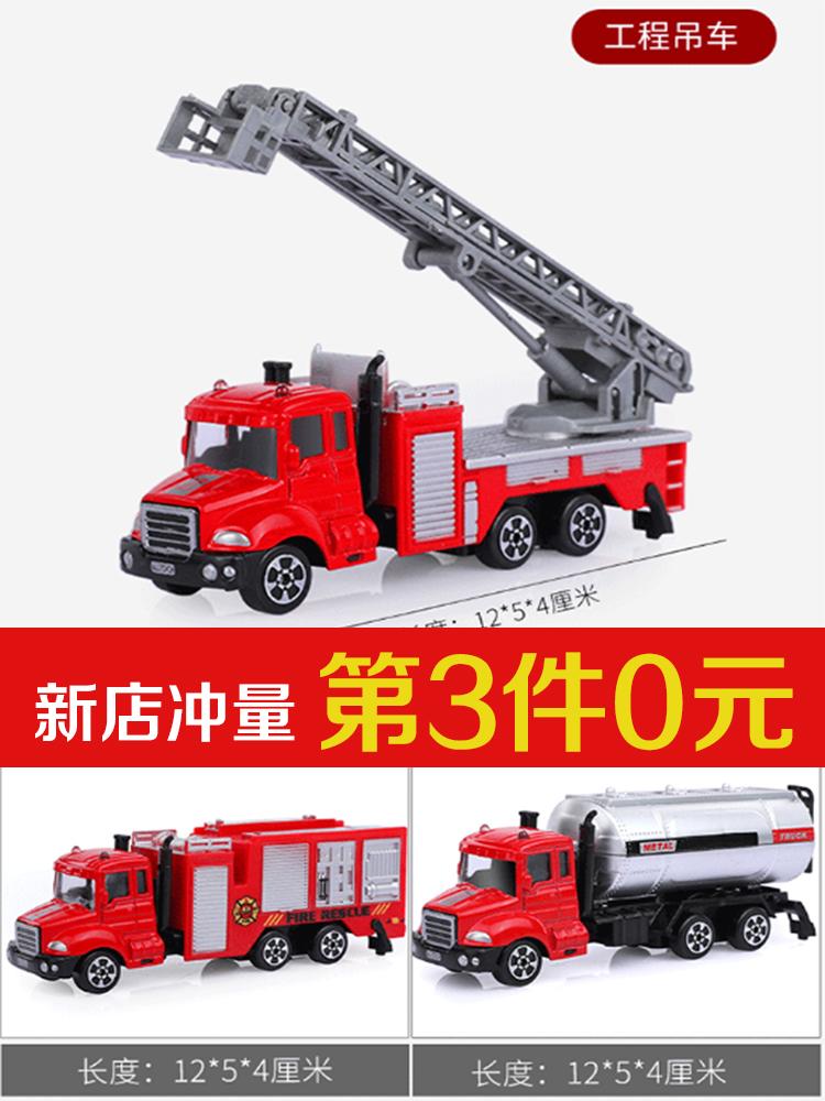 儿童玩具车模男生工程泥头车仿真环卫垃圾车女孩红色警察车消防车