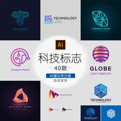 科技标志logo设计素材打包下载矢量ai技术大数据互联网图标-230