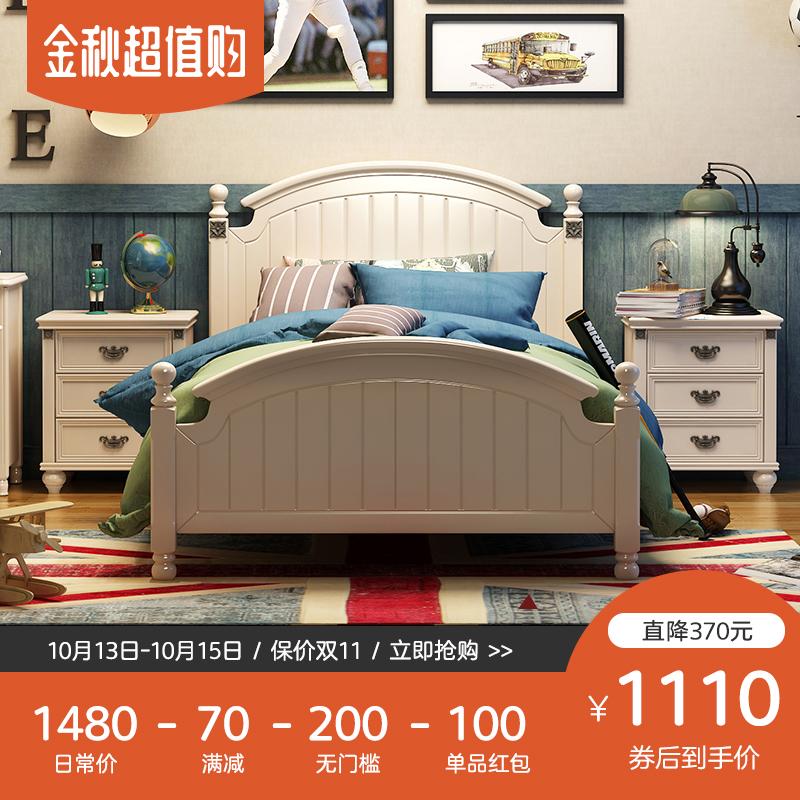 儿童床男孩1.5米单人床 青少年儿童套房家具简约美式儿童床1.2米