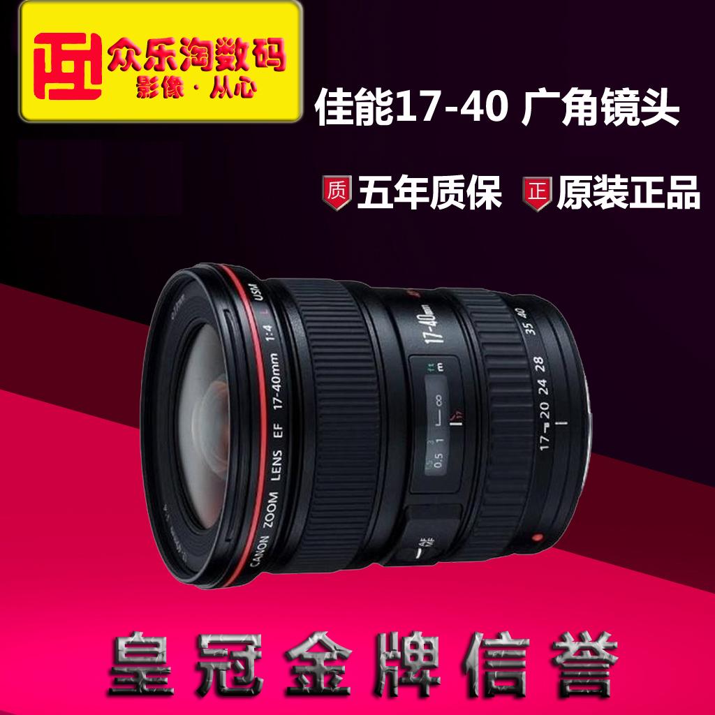 佳能EF 17-40 mm f/4...