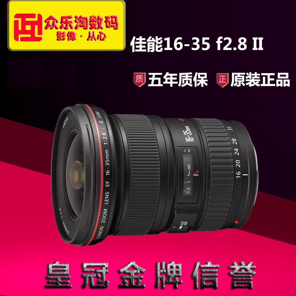 佳能ef 16-35mm f/2.8l ii iii usm