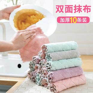 抹布家用洗碗布厨房去油加厚懒人吸水毛巾不掉毛清洁擦桌布10条装