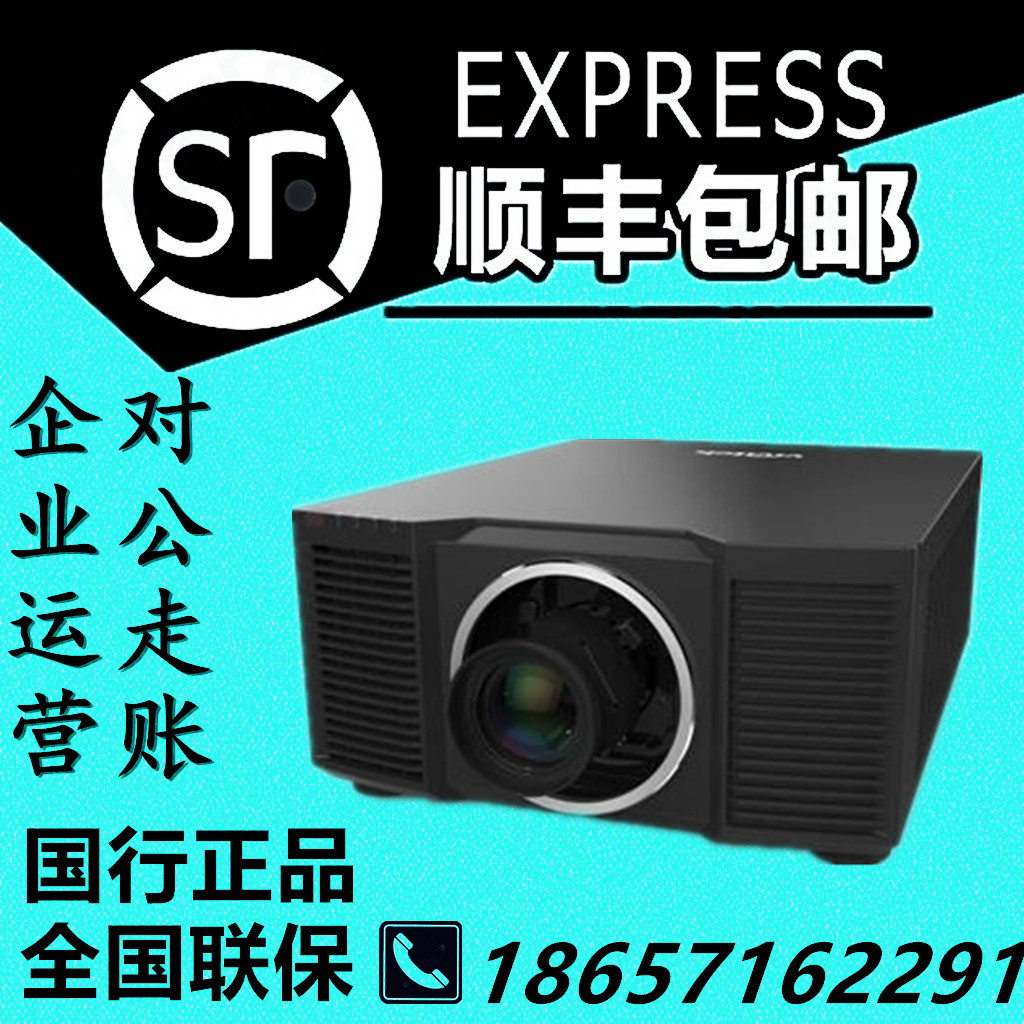 Vivitek/丽讯DU8090Z投影仪DU7090Z工程投影机RU7062M激500.00元包邮