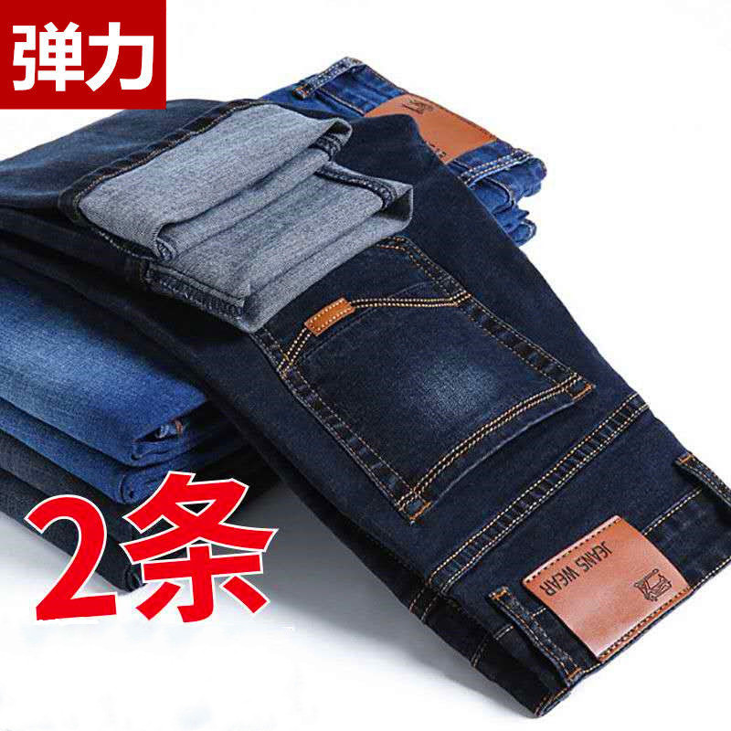 Summer thin jeans mens straight tube loose business casual jeans pants mens wear-resistant and durable work pants