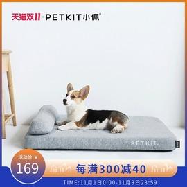 小佩深睡床垫宠物秋冬保暖狗窝猫窝四季通用可拆洗床小中大型犬