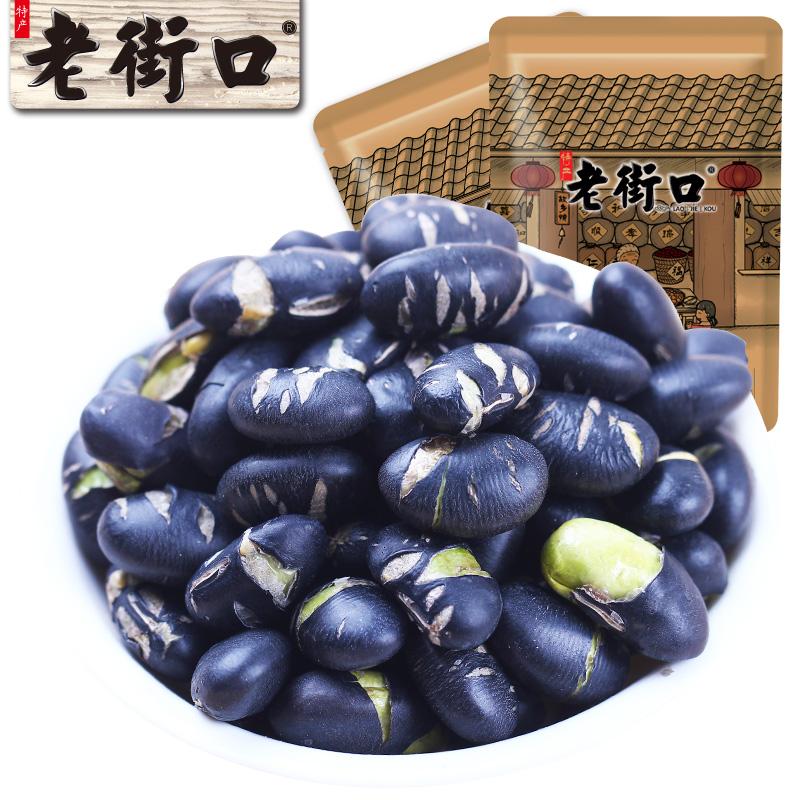 老街口五香黑豆250g黑豆粒坚果炒货干货乌豆香酥黑豆休闲零食小吃