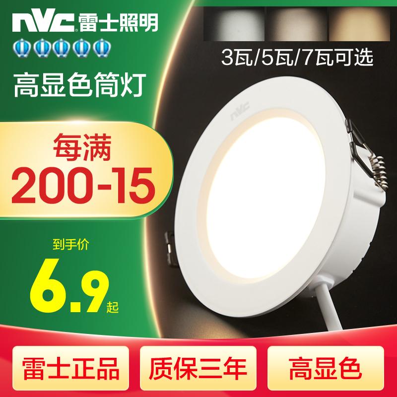 Встраиваемые точечные светильники / Прожектора Артикул 593731166018
