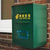 定制中国邮政信箱室外挂墙信报箱单位意见投递箱报纸铁皮报刊箱